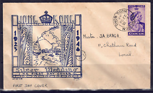 HONG KONG -  1948 FIRST DAY COVER (2 SCANS)