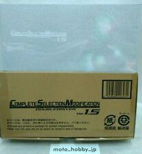 BANDAI COMPLETE SELECTION MODIFICATION Double Driver ver. 1.5 Kamen Rider CSM