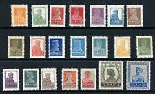 Russia 1925 🔥Sc 304-325/ Mi 271-91A Gold Standard MLH CV $275🔥