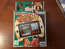 Pocket Breeder Tokai TeioⅡ LCD game Takara Japan NEW USA Seller! Tamagachi Style