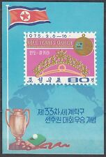 KOREA 1975 mint(*)  SC#1289 s/s, 33rd World Table Tennis Championship, Calcutta