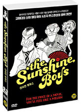 The Sunshine Boys (1975) / Herbert Ross / Walter Matthau / DVD NEW