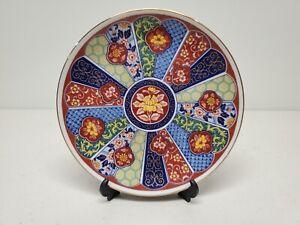 "Colorful Japanese Imari Ware 6-1/4"" Porcelain Plate"