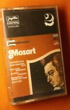 Yugoton CADC 9076  Mozart /2 Omiljeni Skladatelji
