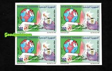 2005- Tunisia- Imperforated Block of 4 stamps -  World No Tobacco Day