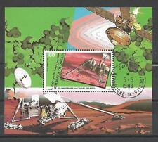Cosmos Djibouti (58) bloc oblitéré