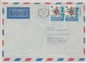 LO35528 Hong Kong 1971 air mail to Esch good cover used