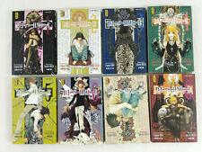 Manga Death Note VF  Lot des 8 premiers tomes 1 a 8  Envoi rapide et suivi