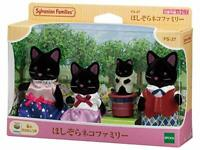 Sylvanian Families STARRY SKY CAT FAMILY FS-37 Epoch JP 2020 Calico Critters