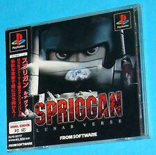 Spriggan Lunar Verse - Sony Playstation - PS1 PSX - JAP Japan
