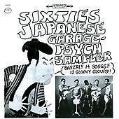 VARIOUS ARTISTS - SIXTIES JAPANESE GARAGE PSYCH SAMPLER NEW CD