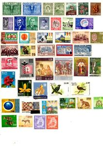 asian stamps, ceylon and sri lanka