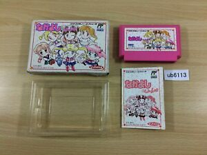 ub6113 Nakayoshi to Issho Sailor Moon BOXED NES Famicom Japan