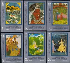 Yemen 1968 Art of India/Artists/People/Gardens/Swimming/Naked 6v set impf b528k