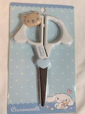Japan Sanrio Kawaii cinnamoroll stationary large scissors cinnamonroll