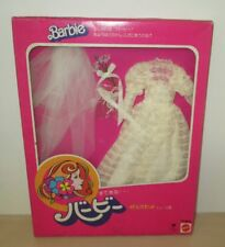 Japanese Issue Superstar Era Bridal Outfit B1801 NRFB