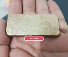 107  GRAM recovery gold bar recovery