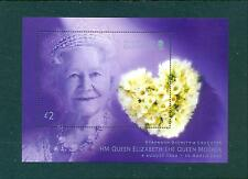 Guernsey 2002 Death of the Queen Mother. MNH Set. One postage for multi buys. Rx