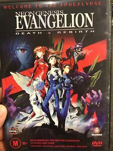 Neon Genesis Evangelion - Death And Rebirth region 4 DVD (anime)