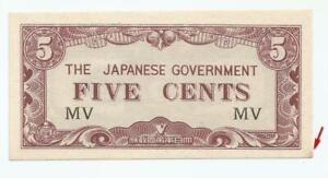 Malaya Japanese Invasion (JIM) 5 Cents, full block MV (Choice UNC)