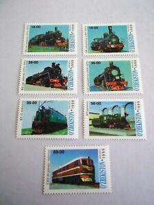 1999 Uzbekistan Locomotives u/m Mi.188/94. T96