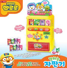 K-kids, [Pororo & Friends] Talking Vending Machine Korean Animation 1set