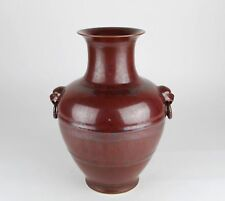 NR China antique amazing purplish copper vase Qing Qianlong seal
