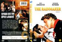 The Rainmaker (1956 - Joseph Anthony, Burt Lancaster, Katharine Hepburn) DVD NEW