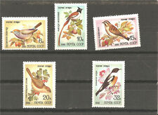 5 MNH stamps (serie) with any birdds,1981 year