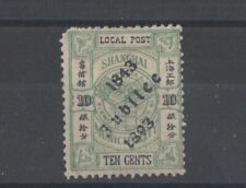 1893 China Shanghai Jubilee 10¢ Cent Local Post Postage Stamp