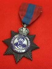 Original British Edvii Imperial Service Medal, Early Star Variant, Unnamed