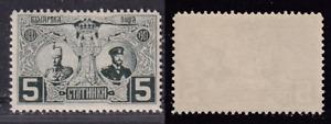 Bulgarien Bulgaria Michel 66 Typ II (Ferdinand 1907), postfrisch ** (MNH)