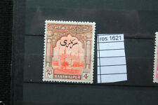 STAMPS BAHAWALPUR INDIA STATE USED  (ros1621)