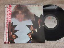 Ike & Tina Turner  Get Back! LBS-81713   Insert OBI  Near Mint