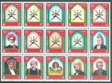 Oman 1994 ** Mi.382/96 Zdr. Al-Busaid Dynastie Wappen Crest
