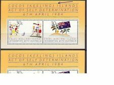Cocos Islands 1984 INTEGRATION MiniSheet Printing FLAW