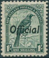 New Zealand official 1936 SGO118 1/- deep green Parson Bird MLH