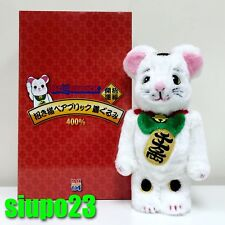 Medicom 400% Bearbrick ~ Sky Tree Lucky Cat Be@rbrick Furry Version