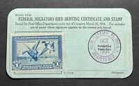 #RW1 1934 Federal Duck Stamp **NEW YORK, NY FORM 3333 * Hunting Permit License