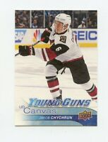 16/17 UPPER DECK YOUNG GUNS CANVAS ROOKIE RC #C98 JAKOB CHYCHRUN COYOTES *45215