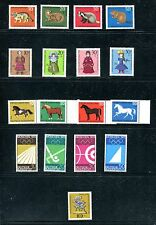 GERMANY 1968-1969 SEMI POSTALS, MNH (ID6077)