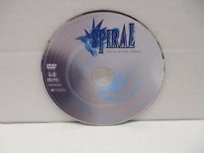 Spiral Volume 1 Melody What Are The Blade Children DVD Anime Cartoon NO CASE