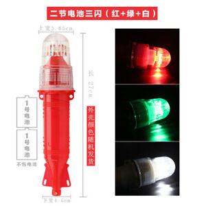Flashing LED light / Premium Commercial Fishing Gear