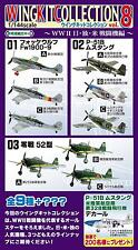 F-Toys Wing Kit Vol.8 1/144 scale painted WW2 military Plane plastic models