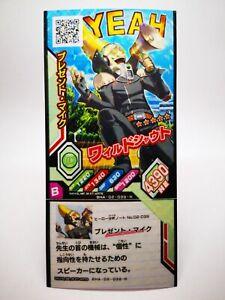 My Hero Academia Gekitotsu Heroes Tomy carte card BHA-02-039-R Hizashi Yamada