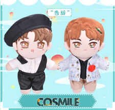 The Untamed 王一博 Wang Yibo 肖战 Xiao Zhan Star 20cm Doll Clothing Toy Clothes Sa E