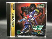 Wolf Fang SS Kuuga 2001 (Sega Saturn, 1997) from japan #672