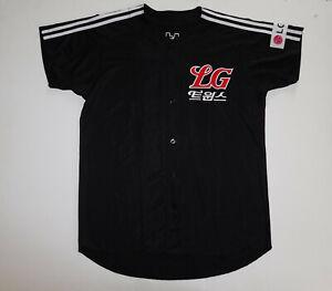 Vintage LG TWINS #69 Korea KOREAN Baseball KBO Black Button Up Jersey Men's XL
