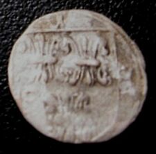 SILESIA - NISSE - NYSA = HALERZ-HELLER = WITHOUT DATE - XV CENTURY- RRR