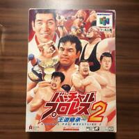 VIRTUAL PRO WRESTLING 2 Nintendo 64 N64 Japan with BOX Retro games Rare Asmik